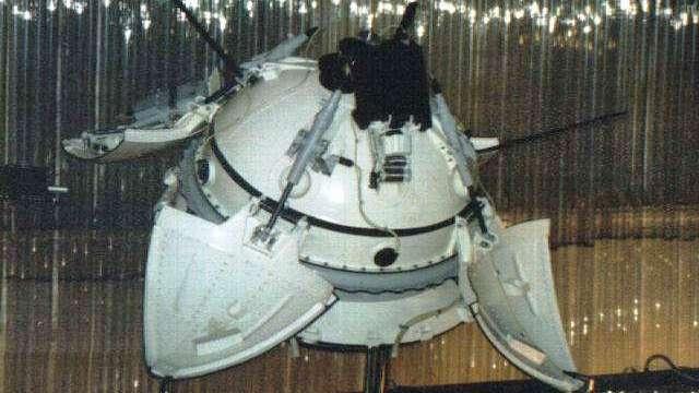 АМС МАРС — 2 И АМС МАРС — 3