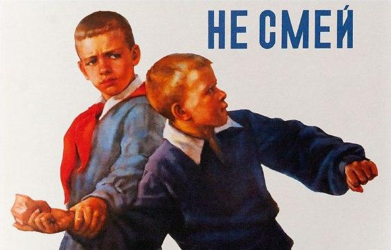 Воспитание детей без криков