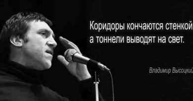 Высоцкий - олицетворение свободы