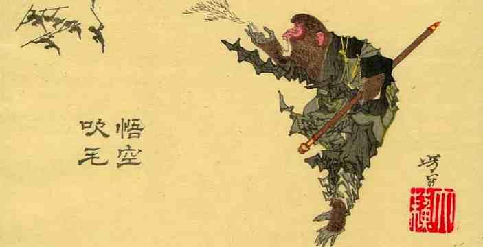 """Жезл Сунь Укуна. Сравнение качеств, которыми обладает Сунь Укун. """"Отражение аллегорического образа Сунь Укуна в китайской поэзии XXI века (на примере стихотворений китайских современных поэтов: Ляо Вэйцзюна и Лю Вайтуна)"""""""