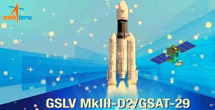 Индусы дали тягу в 19 тонн. GSLV МК-III
