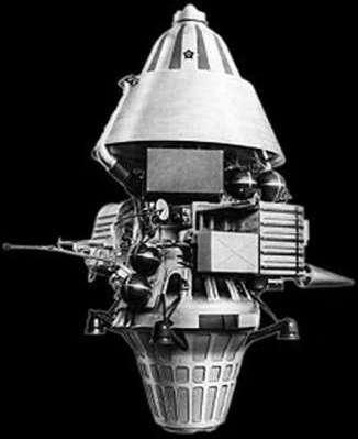 Исследование. Изучение окололунного пространства с орбиты Луны. Автоматическая межпланетная станция Луна-13