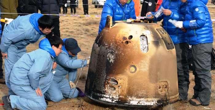 Китай обнародовал планы по изучению дальнего космоса. Chang'e-5 возвращение типовой капсулы.