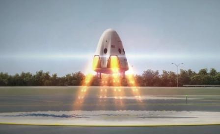 Компания Боинг станет первой частной компанией, которая доставит человека в космос. Dragon 2 от SpaceX
