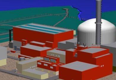 ПРОБЛЕМЫ И ПЕРСПЕКТИВЫ РАЗВИТИЯ АТОМНОЙ ЭНЕРГЕТИКИ КНР Часть 3 Юридические основы атомной программы КНР
