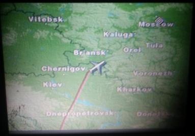 Полет над Украиной - Трансаэро обманул Египет и Инопланетяне или как мы отдыхали в Sun wing Water World Makadi