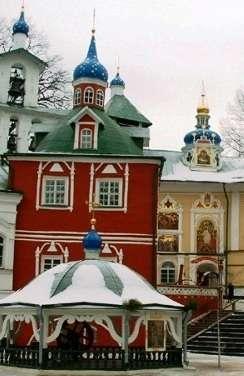Рождество! Торжество Монастырей СВЯТО-УСПЕНСКИЙ ПСКОВО-ПЕЧЕРСКИЙ МОНАСТЫРЬ