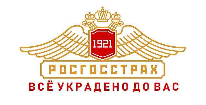 Росгосстрах, Воруют... говорил Карамзин 230 лет назад