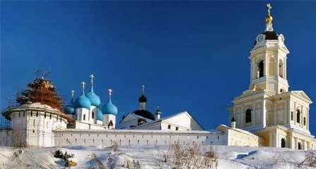 Серпухов, Героический Город и точка контрнаступления