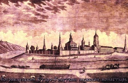 Старо-Голутвин Богоявленский мужской монастырь. Коломенские Монастыри
