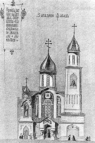 Церковь св. Анны Кашинской Подворье Введено-Оятского женского монастыря. Проект 1906 г. А. П. Аплаксин