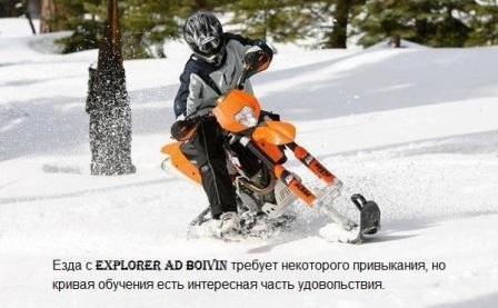 Тест EXPLORER на KTM 530 и Yamaha YZ250 (2T) 4