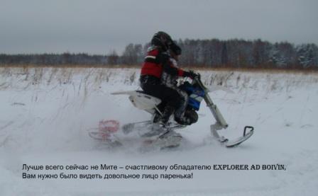 Тест EXPLORER на KTM 530 и Yamaha YZ250 (2T) 5