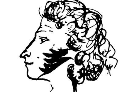 Автопортрет Пушкин А.С. 1829