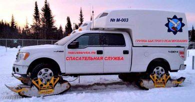 Track N Go на Ford F-150 ГБР Спасательной службы rescueservice.me