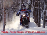 EXPLORER AD Boivin or moto snow 1